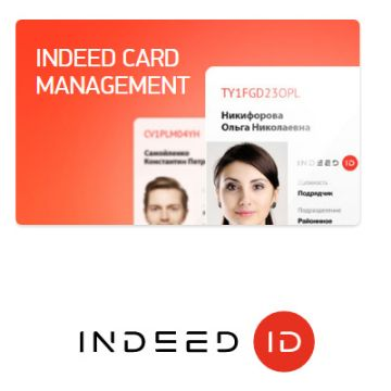 INDEED CARD MANAGEMENT