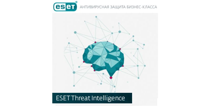 ESET Threat Intelligence
