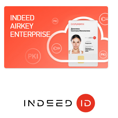 INDEED AIRKEY ENTERPRISE
